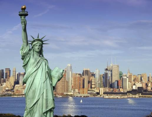 Nueva York (Foto: Atrápalo)