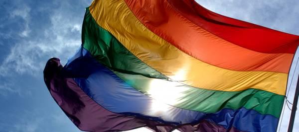 bandera orgullo gay 2015